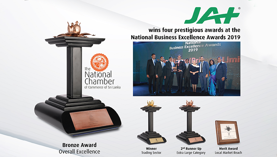 The National Chamber of Commerce of Sri Lanka awards won by JAT Holdings in 2019