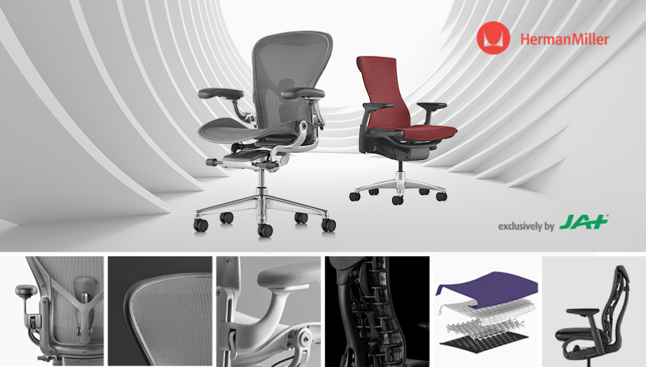 JAT Herman Miller Aeron and Embody Chairs: A valuable investment for your employee's health and well